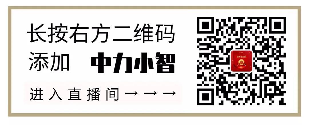 微信圖片_20200302165013.jpg