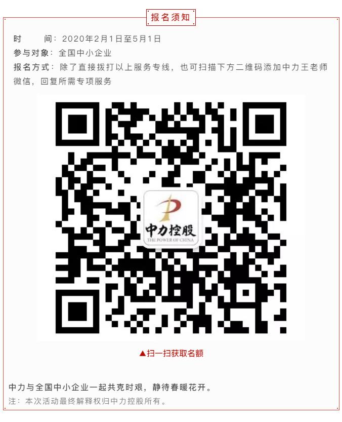 微信截圖_20200221112932.png